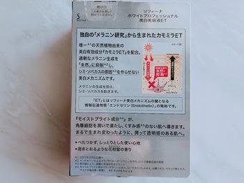 7876064C-B643-466A-A21C-A37F35581763.jpeg